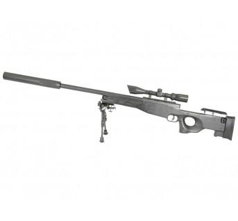 Sniper Mauser spring SR