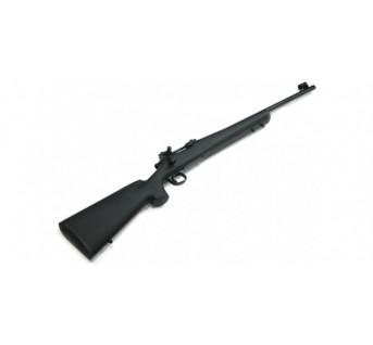 Fusil sniper SAR1G gaz camo 1.9j