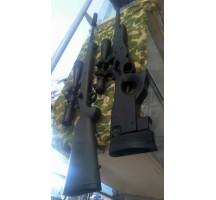 Réplique Sniper Gaz GG G96 type Mauser SRG - Pack